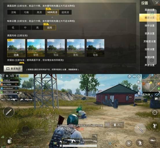 Screenshot_20181107_113532_com.tencent.tmgp.pubgmhd.jpg