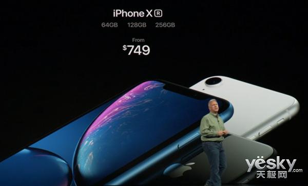 苹果再次推送新版iOS 12.1,版本号为16B94,iPhone XR用户独享