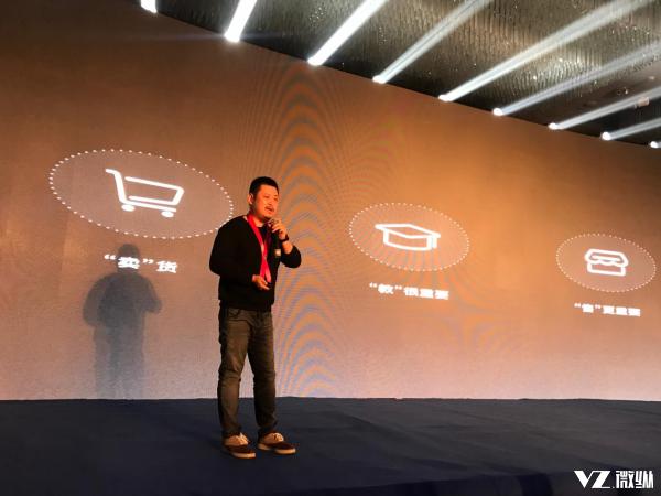 汇聚零售新力量 解锁科技潮品智能生态新玩法