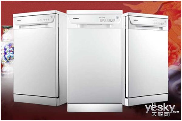 """""""双11""""洗碗机怎么买?格兰仕实力解决中式餐具痛点"""