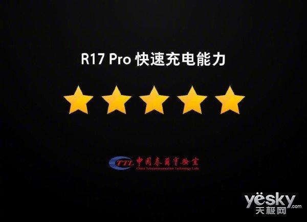 倒计时3天!OPPO R17 Pro双十一强势来袭