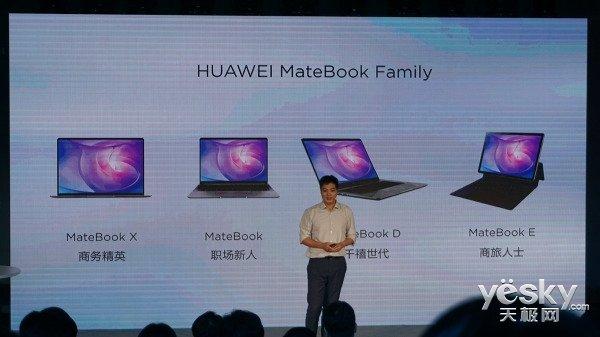 华为王银锋:注重研发与创新保证产品生命力