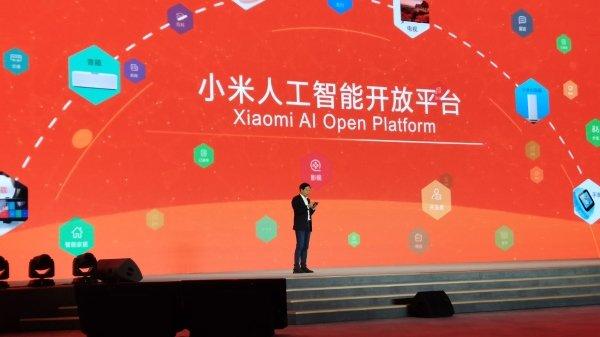 """世界互联网大会召开 雷军预言""""AI+IoT""""是未来风口"""