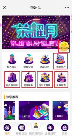 说明: http://www.itbear.com.cn/upload/2018-11/181109165681073.png