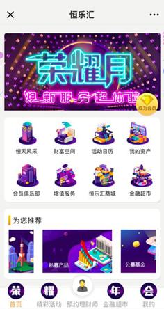 说明: http://www.itbear.com.cn/upload/2018-11/181109165681074.png