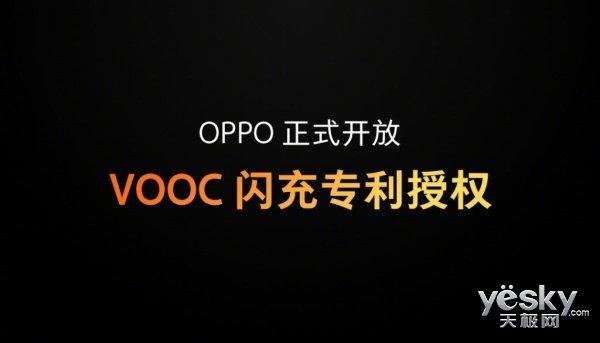 OPPO Find X系列超闪获莱茵认证 带来更快更安全的充电体验