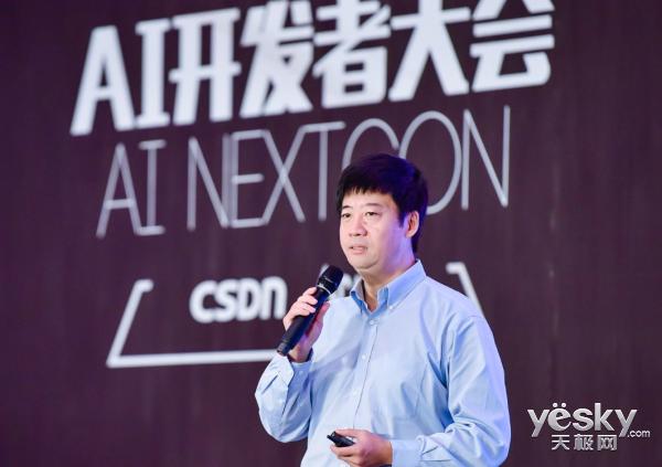 2018中国AI开发者大会 满满干货 拒绝空谈