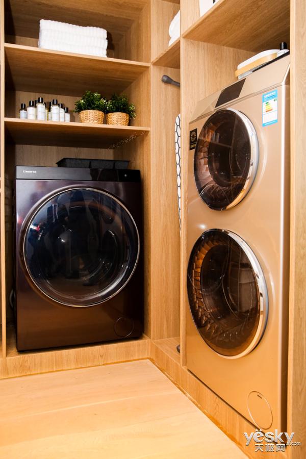 """卡萨帝洗衣机发布""""高端洗护 美好住居""""白皮书"""