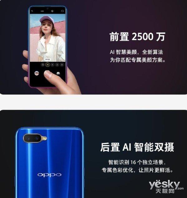 2000元价位谁最值得买?双十一爆款手机推荐