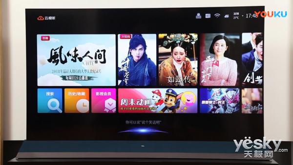 TCL X8 QLED TV人工智能有哪些创新?