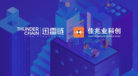 说明: C:\Users\wangjingyi\Desktop\集团品牌工作\新闻稿\科产院1108\配图1.png