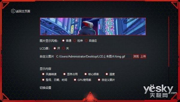 七彩虹iGame Vulcan登场: