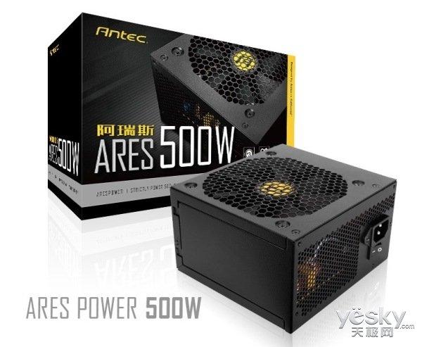安钛克阿瑞斯AP500双十一特惠价239元