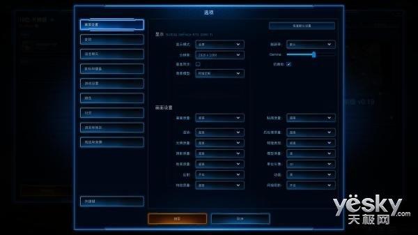 巅峰战力! 雷霆世纪Chaos 556游戏主机评测