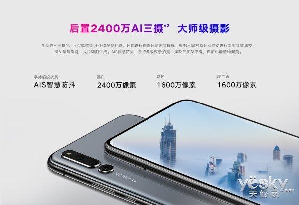 力压苹果!荣耀实力霸榜京东手机排行双冠军
