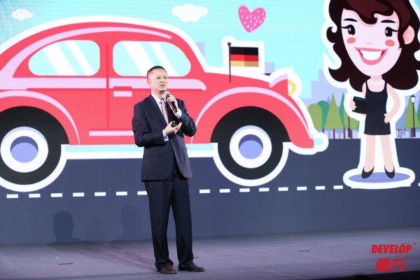 德国一体化商务解决方案专家DEVELOP德凡卓越上市