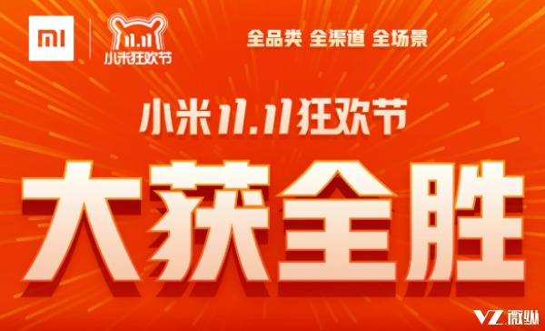 小米生态链双十一大获全胜:各大电商共72项第一