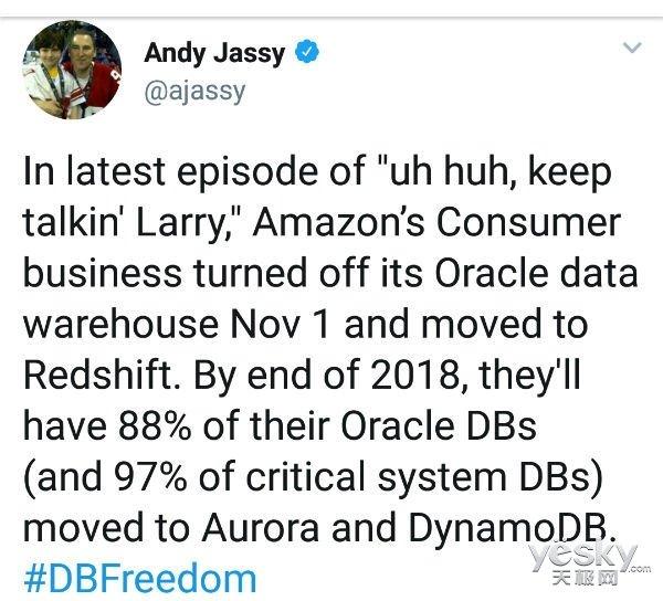 亚马逊消费者业务关闭其甲骨文数据仓库 全面转向自研Redshift