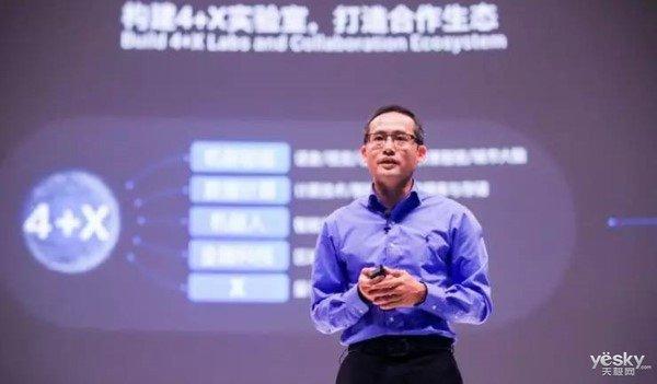 2135亿的交易额 天猫双11背后的技术助攻:AI和云计算