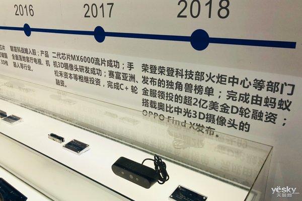 智见未来 奥比中光3D传感技术惊艳2018高交会