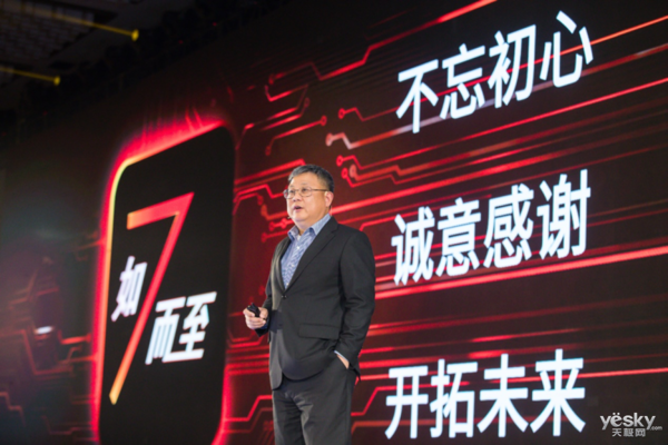 携手同芯! AMD大中华区合作伙伴峰会成功召开