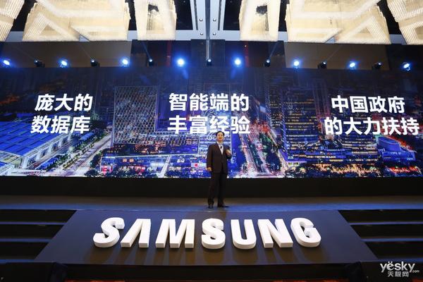 三星未来技术论坛在京举行  基于AI技术的零部件解决方案重磅亮相