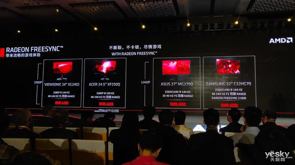 12nm制程工艺性能提升12% AMD Radeon RX 590发布