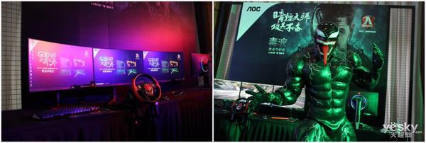 电竞杀技 AGON爱攻G3毒液MOD定制款电竞显示器发布