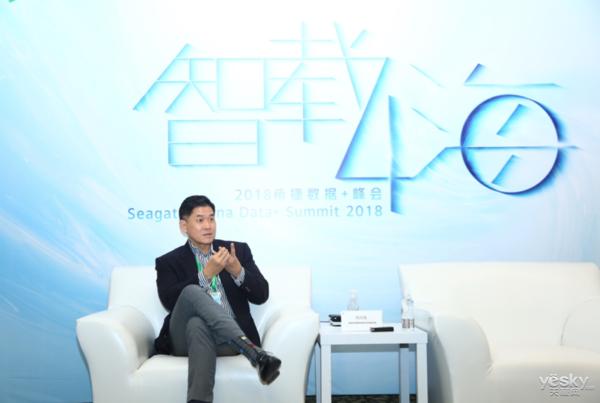 希捷郑万成:IT 4.0时代存储产业蓝海的机遇与挑战