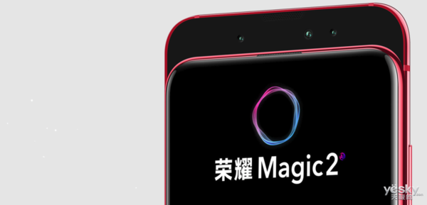 再创AI巅峰之作 荣耀Magic2滑盖手机评测