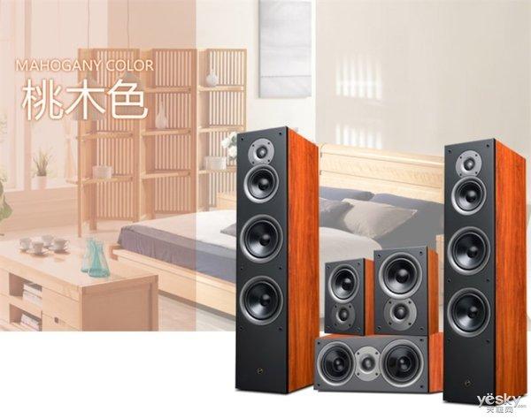 HiVi 惠威 Jam&Lab6家庭影院5.0系统官网热卖中