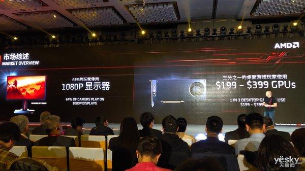 抓住游戏市场机遇,AMD用产品和体验吸引玩家