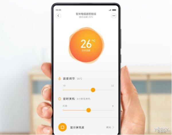 可连接接米家App 399元的智米电暖器值得买吗?