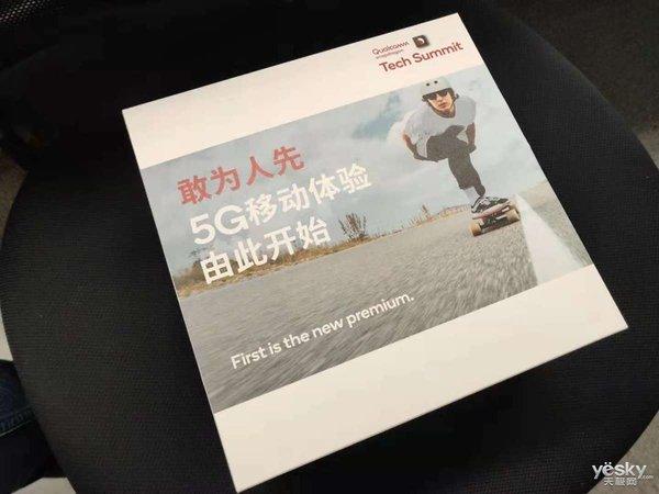 邀请函亮了!高通将于12月4日举行骁龙技术峰会