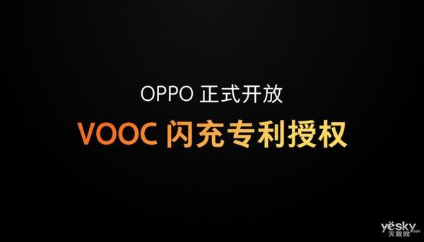 倒计时1天 OPPO ColorOS 5周年盛典即将召开