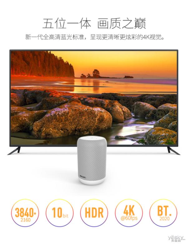 海美迪小白盒新品上市   智能AI系统+Q5四代+智能音箱