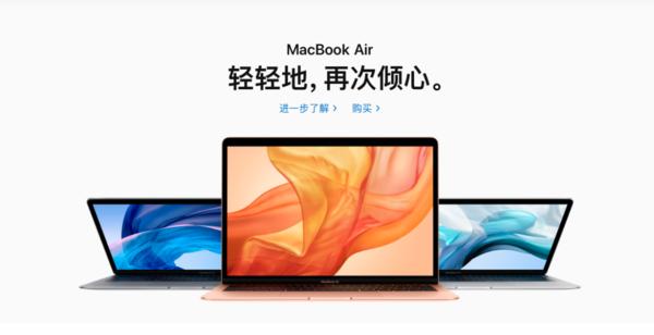 2018年Q3苹果MacBook市场份额同比下滑24.3%