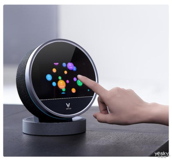 带触屏的AI音箱云米小V   十八般武艺样样精通