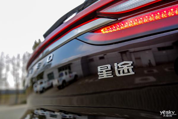 EXEED星途首款量产车定妆照曝光 搭载小度车载OS系统