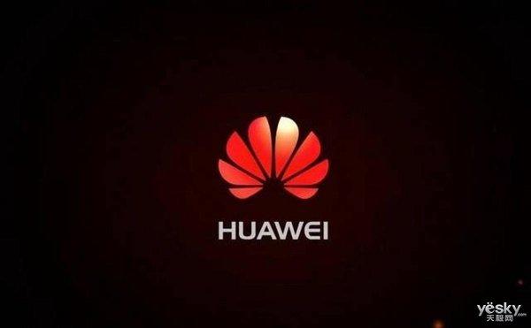 华为2020年将成全球第一手机品牌,是妄言还是豪言?