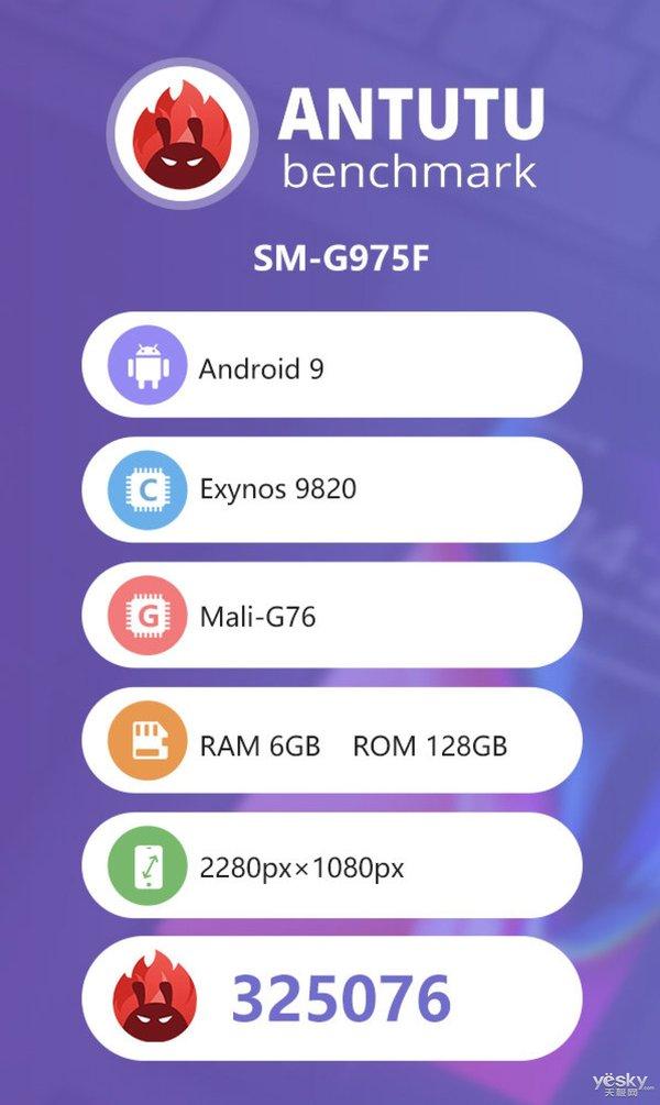 三星Galaxy S10+跑分首曝:安兔兔32.5万,Exynos9820芯片加持