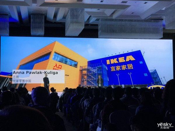小米AIoT大会启幕 深化AIoT概念核心战略 亮点不止与宜家合作