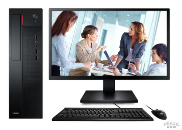 助力打造职场精英 海尔天越Y3C电脑下月初上市