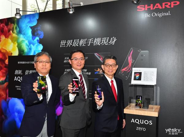 夏普AQUOS ZERO全球最轻OLED手机亮相台湾