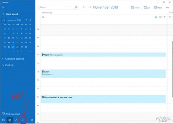 微软更新windows2019 没感觉有什么变化