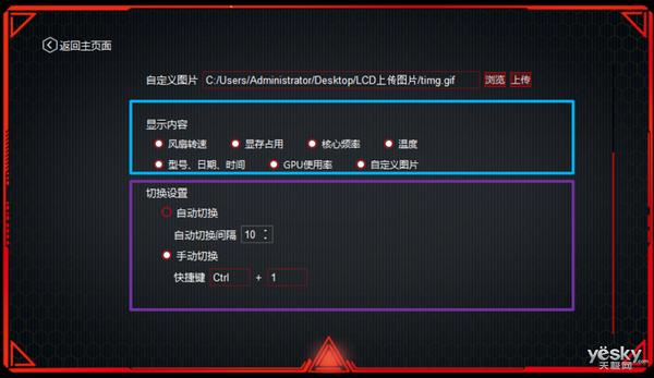 一文玩转iGame RTX 2080 Vulcan系列新LCD显示屏