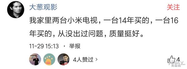 2018电视类品牌忠诚度排名:小米电视位居第一