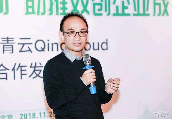 """青云携手WE+酷窝共建智慧办公空间 为双创企业""""加油"""""""