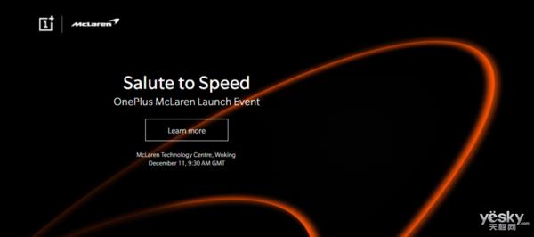 一加6T迈凯伦版或用上10GB内存 抢先小米MIX 3故宫版首发?