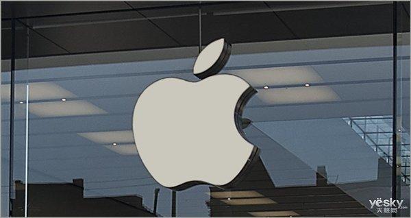 苹果将对供应商不端行为开展调查:杜绝商业贿赂